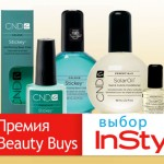 Препараты CND получили премию Best Beauty Buys