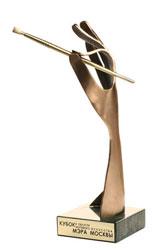 Кубок мэра в области ногтевого искусства