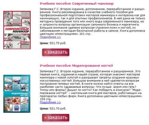 Компания Олехаус предлагает заказ книг по интернету