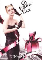 Второе издание Ricci Ricci