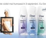 Dove покажет потребительницу своей продукции по ТВ