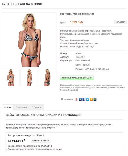 www.vacawear.ru